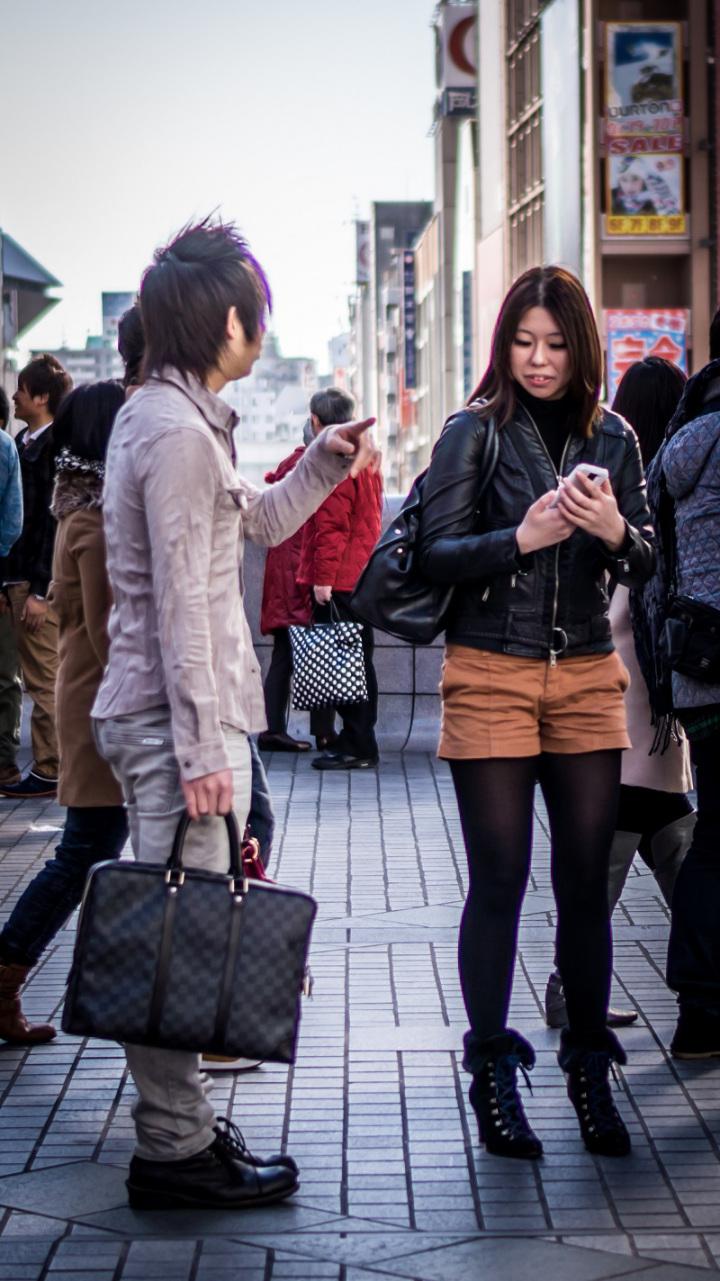 Le nanpa, comment les japonnais draguent dans la rue.